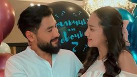 Салтанат Бакаева с супругом