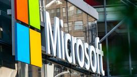Логотип Microsoft