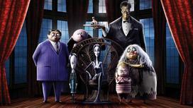 кадр из мультика «Семейка Аддамс»