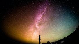 Мужчина под звездным небом