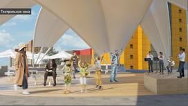 Проект театральной зоны в Нур-Султане
