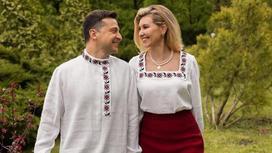 Владимир Зеленский с супругой