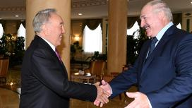 Нурсултан Назарбаев и Александр Лукашенко