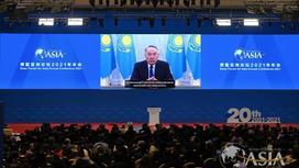 Видеообращение Нурсултана Назарбаева к участникам Боаоского азиатского форума
