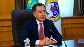 Бакытжан Сагинтаев
