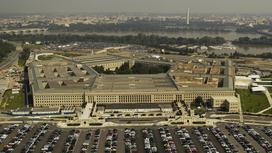 Здание Пентагона