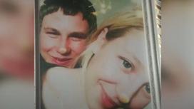 Пропавшие в Таразе подростки
