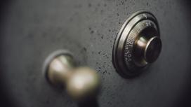 Дверца от сейфа