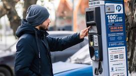 Мужчина пользуется паркоматом в Нур-Султане
