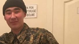 Солдат Тамерлан Елюбаев