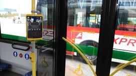 Вид изнутри столичного автобуса