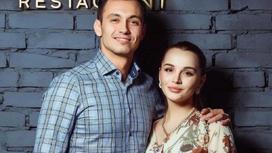 Дарья Александрова с мужем Сергеем Пасюковым