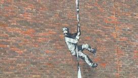 Граффити Бэнкси на стене Редингской тюрьмы