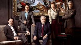 Сериал «Наследники»: актеры