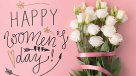 Счастливого женского дня и букет роз