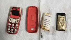 Ұялы телефон