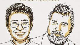 Победители Нобелевской премии мира