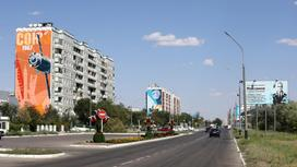 Город Байконур. Фото baikonuradm.ru