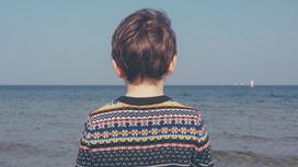 Мальчик смотрит на море