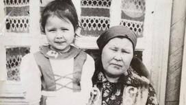Асель Садвакасова с бабушкой
