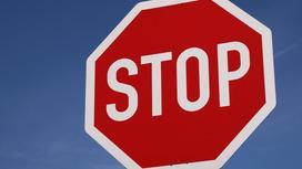 дорожный знак STOP