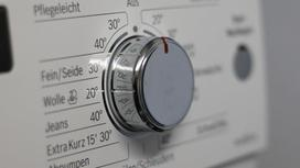 Регулятор в стиральной машине