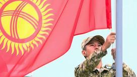 Қырғызстан туы