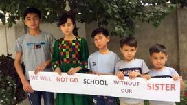 Протестующие дети