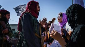 Протест в Кабуле