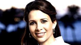 Хайя Бинт аль-Хусейн