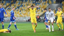 Матч Казахстан-Украина