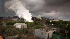 Последствия извержения вулкана на острове Ла-Пальма