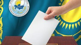 Выборы в Казахстане (иллюстрация)