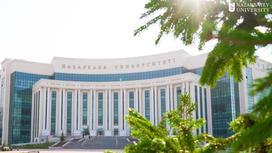 Назарбаев университет в Нур-Султане