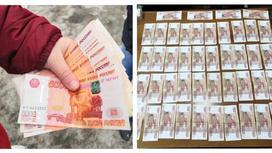 деньги, найденные школьниками