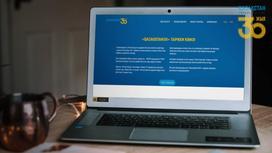 Онлайн-тест на знание новейшей истории РК