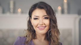 Зарина Омарова
