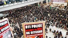 Гонконгские забастовки