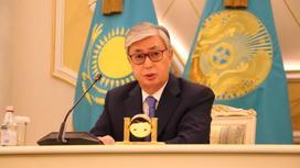 Касым-Жомарт Токаев читает речь