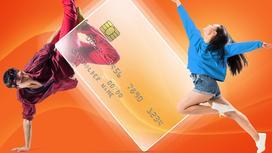 Карточка Jysan Bank