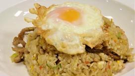 Порция жареного риса