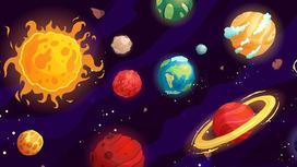 Планеты и Солнце во Вселенной