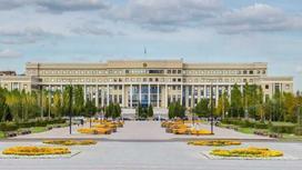 Министерство иностранных дел РК. Фото МИД РК