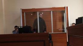 Суд в Костанае