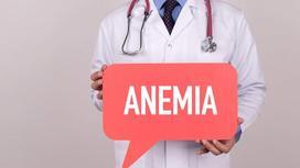 надпись Anemia