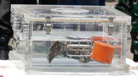 Диктофон с самолета в прозрачном кейсе