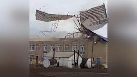 Крышу сорвало в Атырауской области