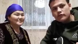 Есенай Айтманбетова и Иса Байбак