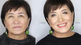Возрастной макияж: до и после