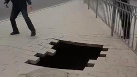 Огромная дыра образовалась на тротуаре в Нур-Султане